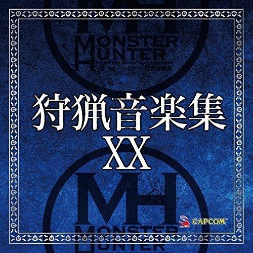 モンスターハンター 狩猟音楽集XX...