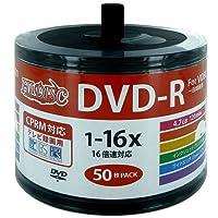 HI-DISCCPRM対応 録画用DVD-R 16倍速 ワイドプリンタブル対応 50枚詰替え用パック HDDR12JCP50SB2