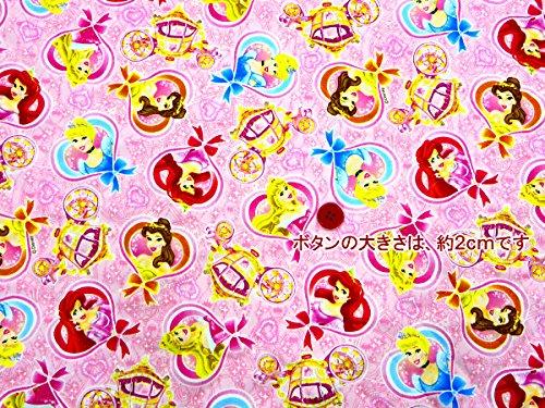 プリンセスレッスンバッグシューズバッグの手作り材料セット(シューズ袋の大きさ:小)(作り方付き)(画像に詳細説明)
