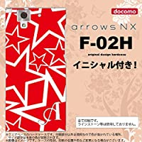 F-02H スマホケース arrows NX ケース アローズ NX イニシャル 星 赤×白 nk-f02h-1120ini S