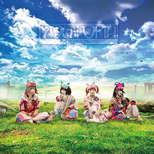 ゆるめるモ! (You'll Melt More!) – YOUTOPIA [FLAC + MP3 320 / WEB] [2017.11.29]