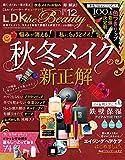 LDK the Beauty (エル・ディー・ケー ザ ビューティー)2019年12月号 [雑誌]