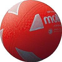 モルテンボール バレー ソフトバレーボール 検定球 レッド (国内正規品)