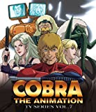 COBRA THE ANIMATION TVシリーズ VOL.7[Blu-ray/ブルーレイ]