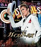 星組宝塚大劇場公演 ブロードウェイ・ミュージカル『ガイズ&ドールズ』 [Blu-ray]