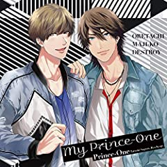 My Prince-One♪Prince-One