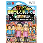 東京フレンドパークII 決定版 ~みんなで挑戦! 体感アトラクション~ - Wii