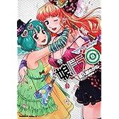 マクロスF 娘ドラ◎ (角川コミックス・エース 167-6)