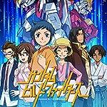 ガンダムビルドファイターズ スペシャルビルドディスク スタンダード版 [Blu-ray]