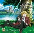 TBS系アニメーション「PandoraHearts」ドラマCD1 CDドラマシアター ベザリウス学園の悪夢