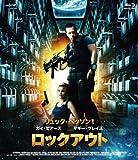 ロックアウト Blu-ray