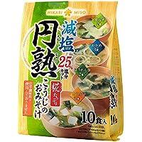 ひかり味噌 円熟こうじのおみそ汁 減塩 10食P×2個