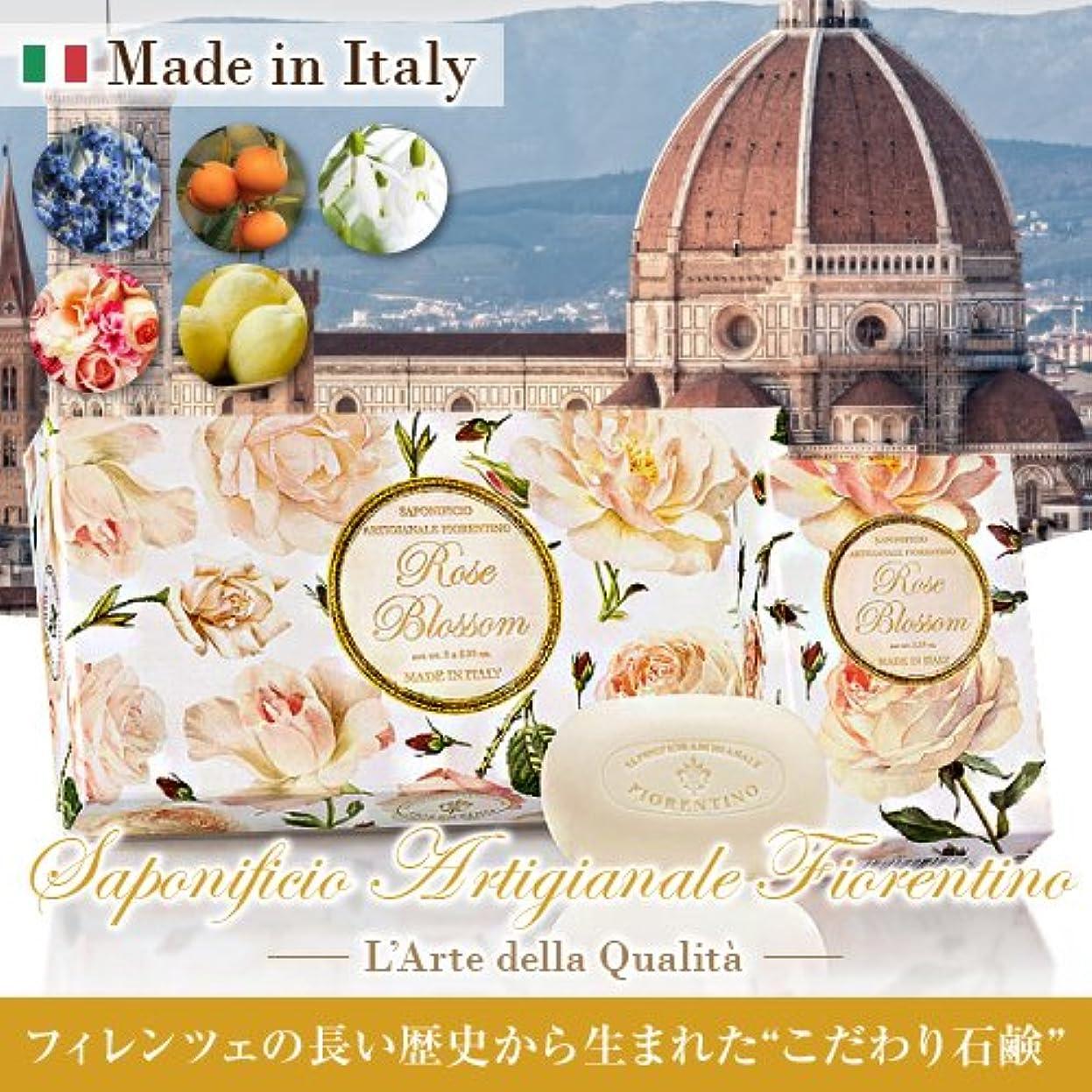 聖人ゲート時々時々フィレンツェの長い歴史から生まれたこだわり石鹸 オレンジ【150g×3個セット】