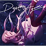 鬼頭明里2ndシングル「Desire Again」[アニメ盤]