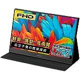 アイリスオーヤマ モバイルモニター 15.6インチ 1677万色 IPSパネル ILD-A1616MS-B 軽量 USB Type-C