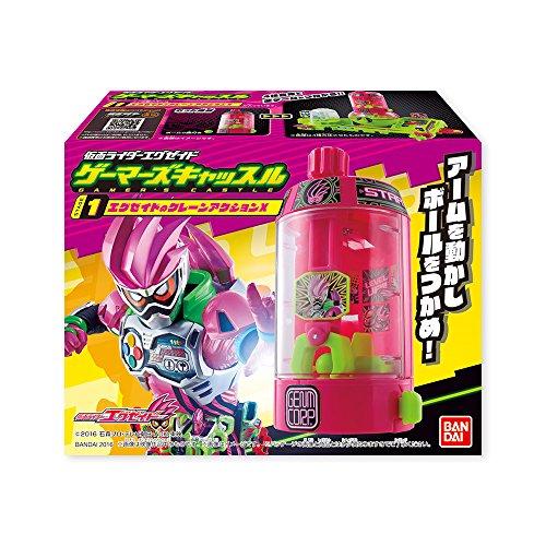 仮面ライダーゴースト後番組キャラ ゲームギミックキャッスル 10個入りBOX(食玩)