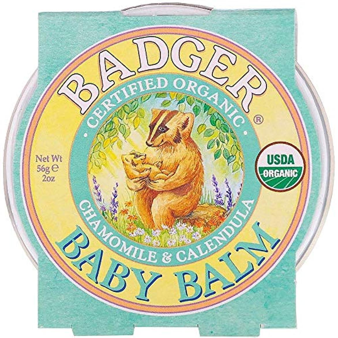 塊料理咲くバジャー(BADGER) デリケートバームChamomile & Calendula, 2 oz (56 g)- 2Packs