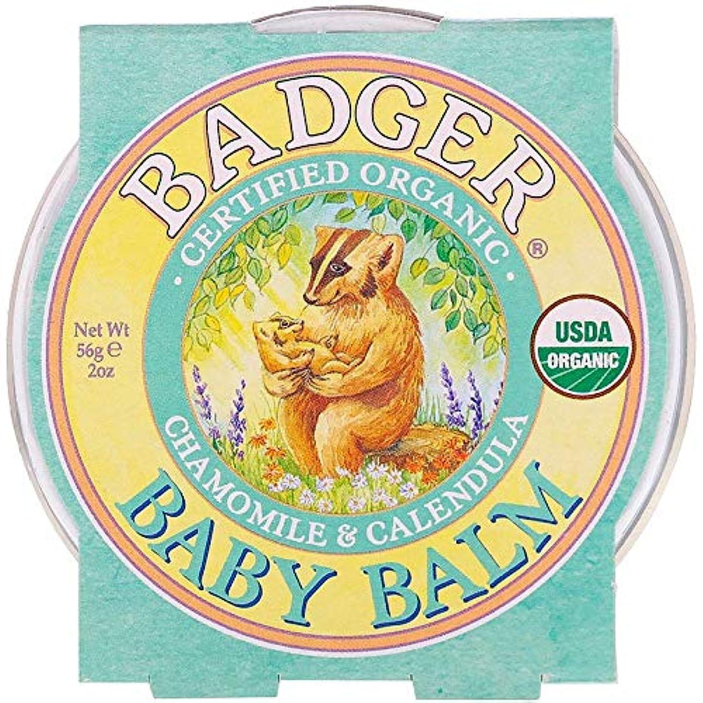 形容詞貨物卒業記念アルバムバジャー(BADGER) デリケートバームChamomile & Calendula, 2 oz (56 g)- 2Packs