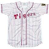 阪神タイガース カラージャージ 「ホワイト」 応援ユニホーム (S)