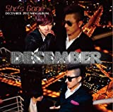 December 1st Mini Album - She's gone (韓国盤)