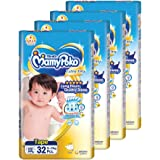 MamyPoko Extra Dry Tape, XXL, 32 Count, (Pack of 4)