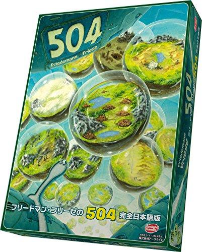 フリードマン・フリーゼの504 完全日本語版の詳細を見る
