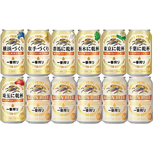 【限定セット】キリン 47都道府県の一番搾り 関東 詰め合わせセット 350ml×12本