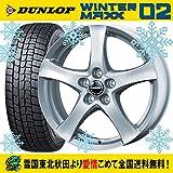 17インチ VW ゴルフ7用 スタッドレス 225/45R17 ダンロップ ウインターマックス WM02 ボルベット タイプF(BS) タイヤホイール4本セット 輸入車