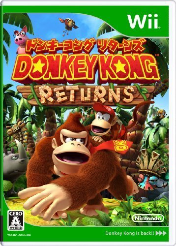 Donkey Kong Returns [Japan Import] [並行輸入品]