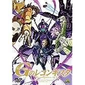ガンダム Gのレコンギスタ  7 [DVD]