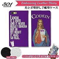 301-sanmaruichi- iPhone6s ケース iPhone6 ケース 手帳型 おしゃれ codein コデイン 咳止めシロップ パープルドリンク purpledrink A シボ加工 高級PUレザー 手帳ケース ベルトなし