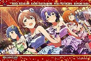 ブシロード ラバーマットコレクション Vol.332 アイドルマスター ミリオンライブ!『4 Luxury』