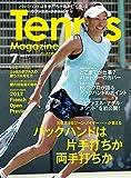 月刊テニスマガジン 2017年 07月号 [雑誌]
