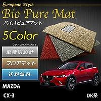 【UNTIL バイオピュアマット、コイルマット、フロアマット】マツダ 新型 CX-3 DK系 Bio Pure クッションコイル MAZDA CX3 ロードノイズ低減コイルマット NO.5-4-5 COLOR:BLACK【送料無料】