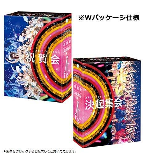 AKB48グループ同時開催コンサートin横浜  今年はランク...