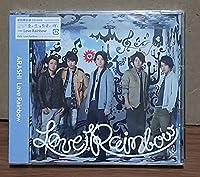 嵐◆CD+DVD「Love Rainbow (初回限定盤)」新品未開封◆大野櫻井相葉二宮松本