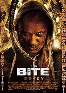 THE BITE 変身する女 [DVD]