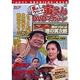 コンプレックス192 第6巻 (あすかコミックス)