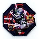 ドラゴンボール ディスクロス 神力暴走編01-激情の帝王- Wブースターパック 360:タゴマ バンダイ BOXフィギュア