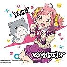 アイコトバ(期間生産限定盤)(DVD付)