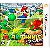 MARIO TENNIS OPEN (マリオテニスオープン) - 3DS