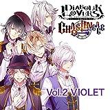 DIABOLIK LOVERS CHAOS LINEAGE Vol.2 VIOLET
