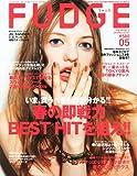 FUDGE (ファッジ) 2012年 05月号 [雑誌]