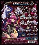 Venus Bloodシリーズ ヒロインズコレクション アクリルキーホルダー Season5【グッズ】