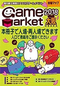 ゲームマーケット2018大阪 会場マップ