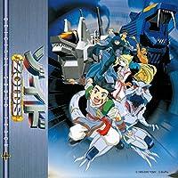 (ANIMEX1200-194)ゾイド オリジナル・サウンドトラック+ ~鋼鉄の慟哭~