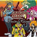 あきらめないDAYS(初回限定盤A)(DVD付)