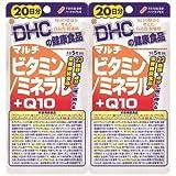 DHC マルチビタミン/ミネラル+Q10 20日分 ×2個