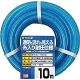 タカギ(takagi) クリア耐圧ホース 10m PH08015CB010TM