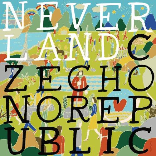 【Czecho No Republic】おすすめの人気曲ランキング10!ファンが選ぶ必聴ソング☆の画像